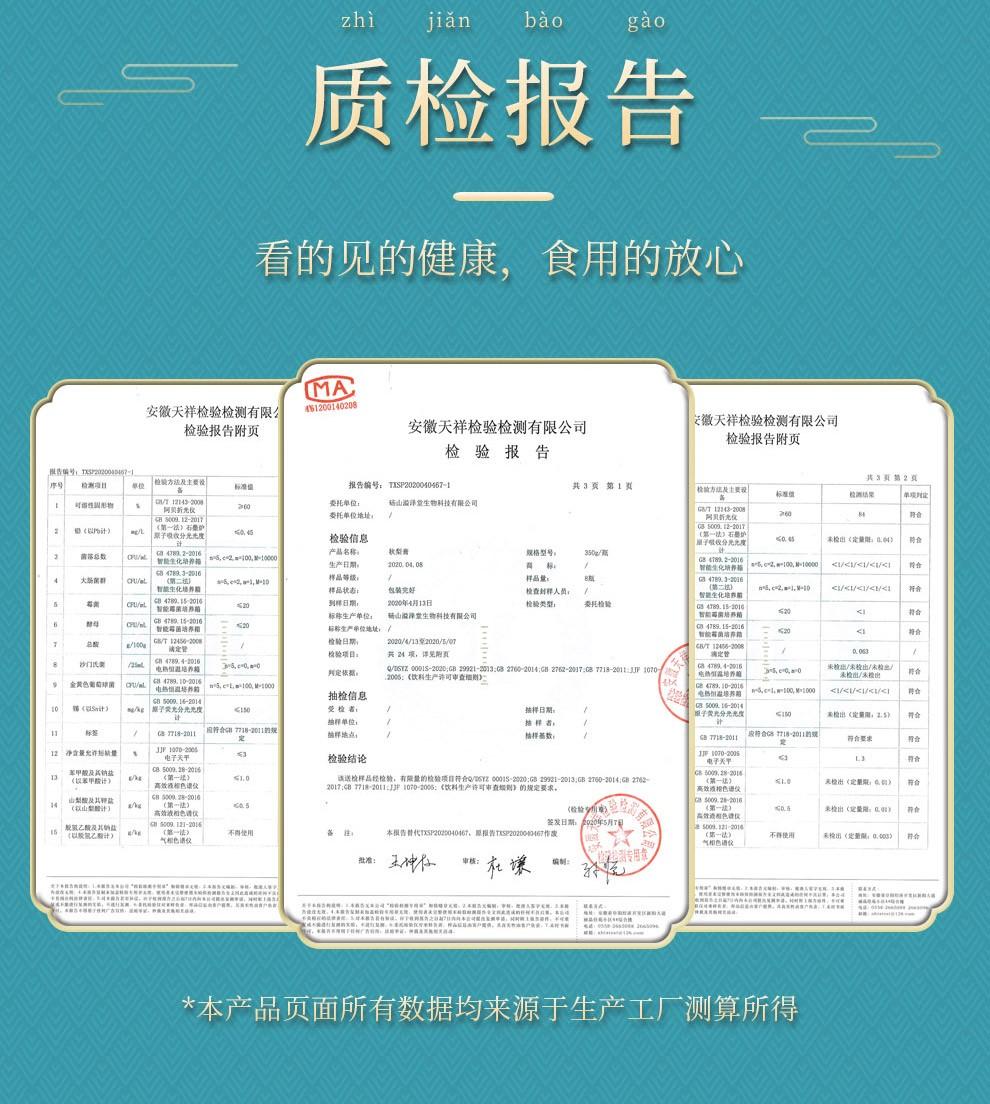 商品描述9.jpg